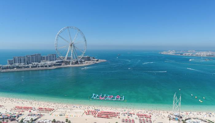 The JBR View