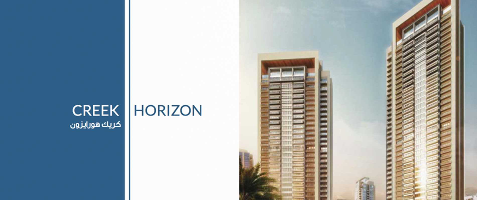 Luxury Property Dubai 3 Bedroom Apartment for sale in Creek Horizon Dubai Creek Harbour