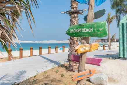 Dubai's Finest Beachfront Getaways