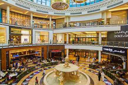 Mall of the Emirates Guide