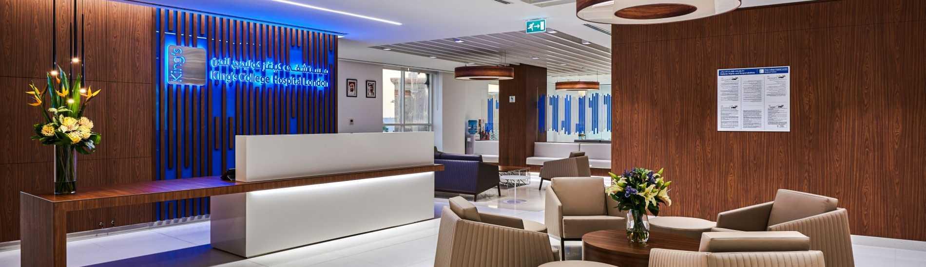 Dubai's Finest Hospitals