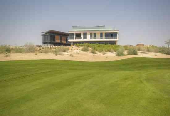 Luxury Property Dubai  Villa for sale in Dubai Hills Mansions Dubai Hills Estate