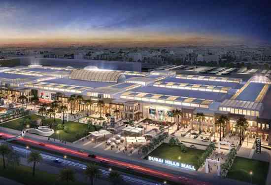 Luxury Property Dubai  Land Residential for sale in Dubai Hills View Dubai Hills Estate2