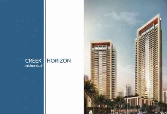Luxury Property Dubai 3 Bedroom Apartment for sale in Creek Horizon Dubai Creek Harbour2