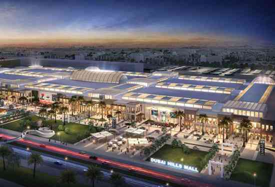 Luxury Property Dubai  Land Residential for sale in Dubai Hills View Dubai Hills Estate3