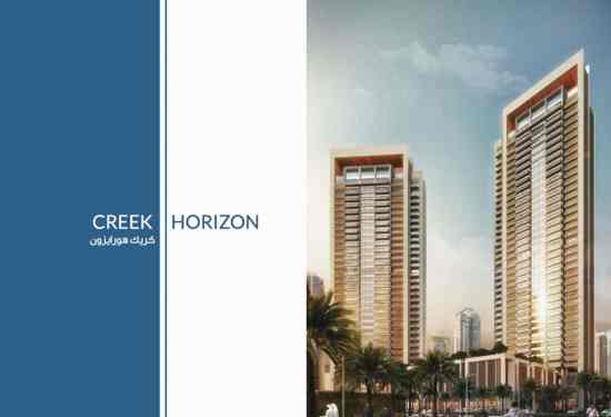 Luxury Property Dubai 3 Bedroom Apartment for sale in Creek Horizon Dubai Creek Harbour3