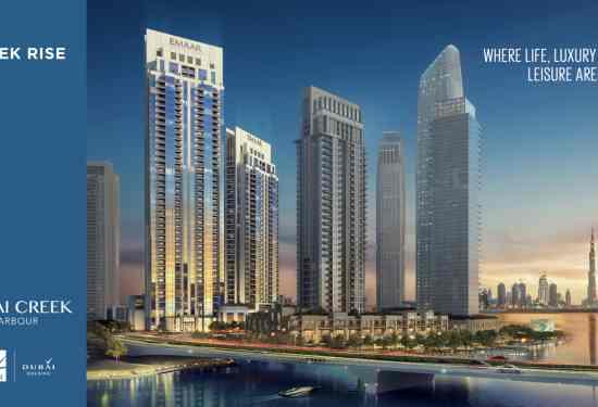 Luxury Property Dubai 2 Bedroom Apartment for sale in Creek Rise Dubai Creek Harbour3