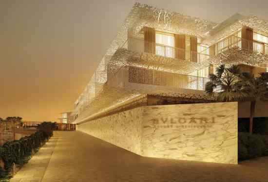 Luxury Property Dubai 4 Bedroom Apartment for sale in Bulgari Residences Jumeirah Bay Island3