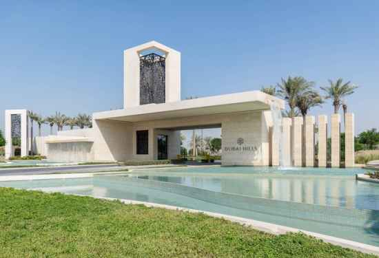Unparalleled Luxury Living at Dubai Hills View1
