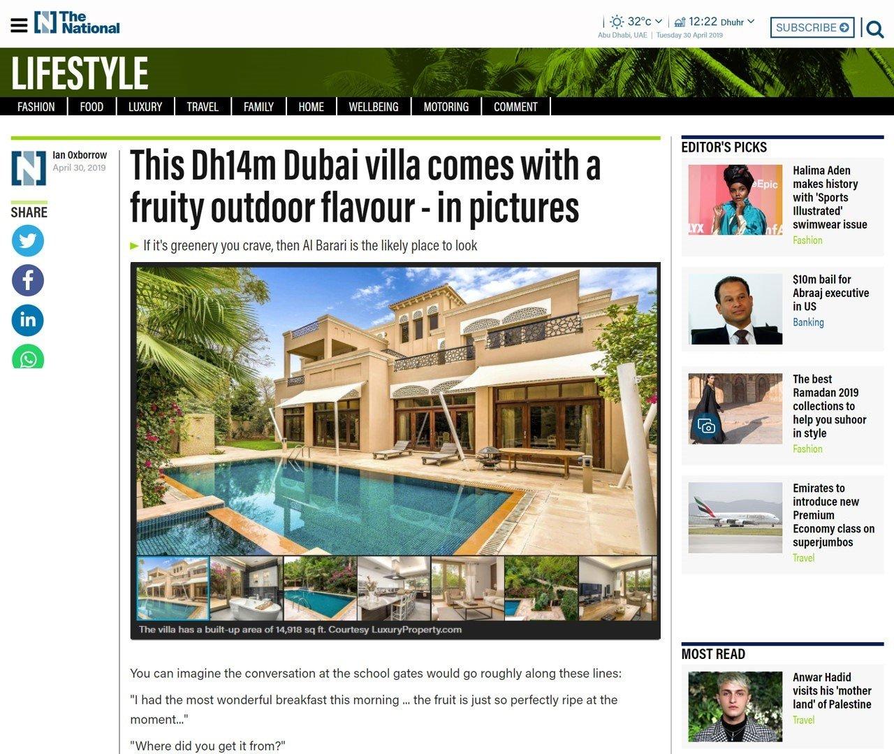 Dh14m Dubai villa comes with a fruity outdoor flavour
