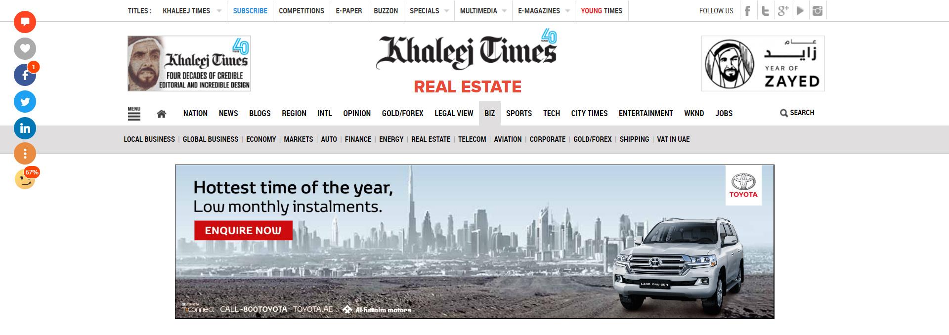Dubai property market - 1