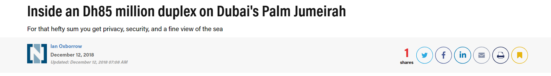 palm jumeirah duplex - 2