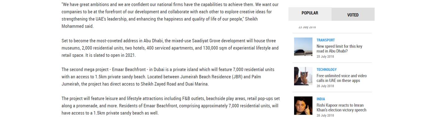 Emaar Aldar Joint Venture