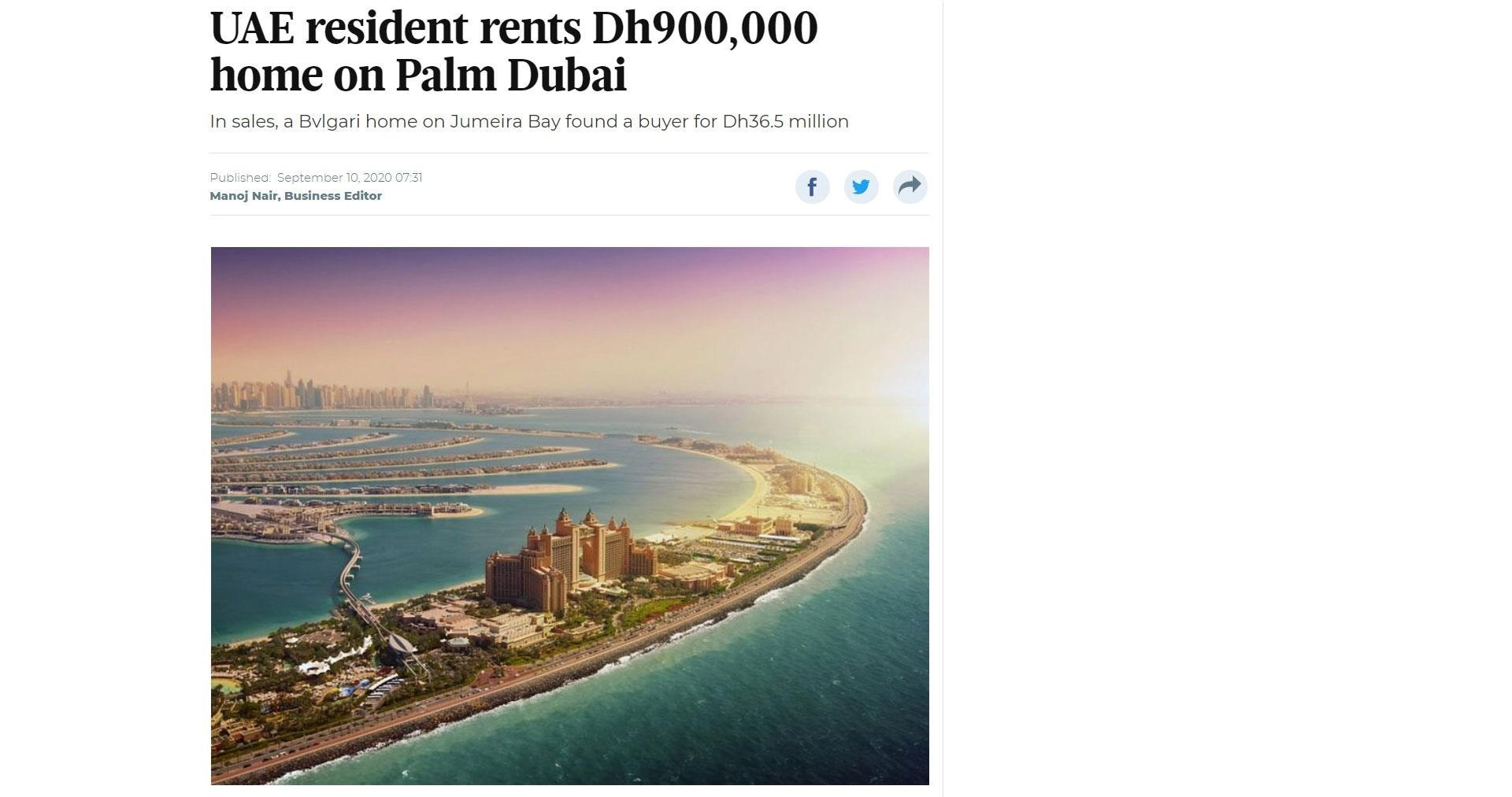 Palm Dubai Rent - 2